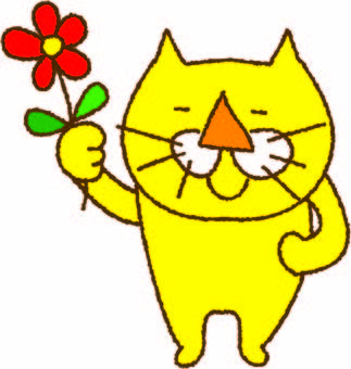 Yellow cat and flower