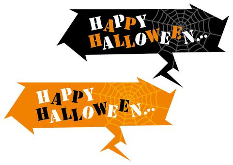 Halloween Callout