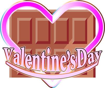 발렌타인 하트