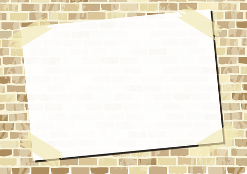 Brick memo _ white