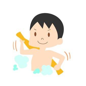 Child Bathing 05