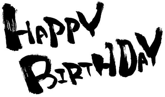 """Pen text """"HAPPY BIRTHDAY"""""""