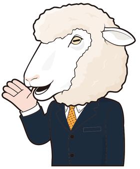 Sheep mask (salaryman)