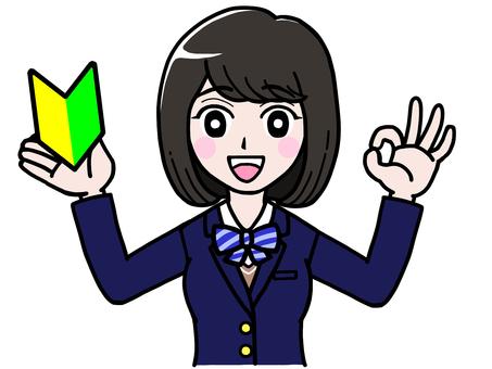 Beginner welcome OK student girl JK schoolgirl