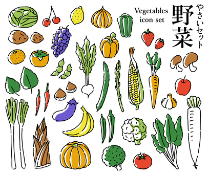 Handwritten vegetable set