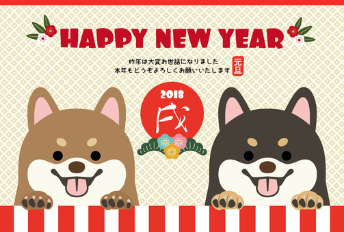 New Year cards 14