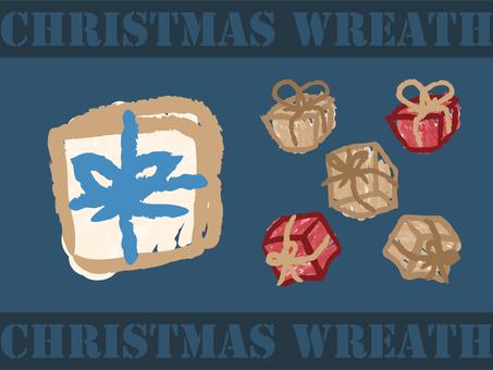 【クリスマス】プレゼントボックス2