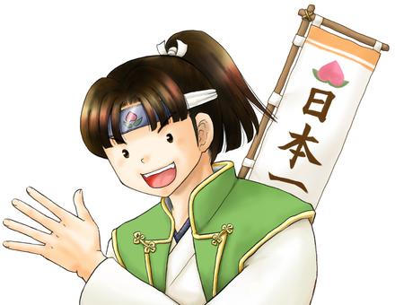 桃太郎(右向き・緑の羽織)