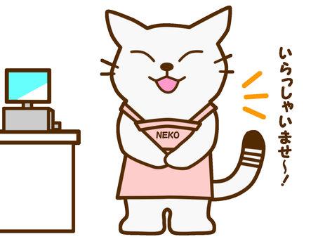 Cash register cat
