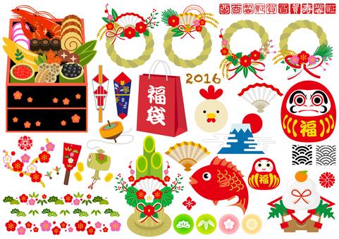 บัตรปีใหม่ 193
