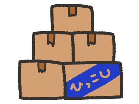 Cute moving cardboard pile