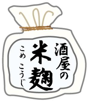 Rice koji-01