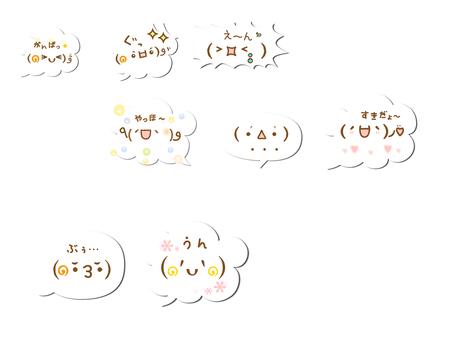 Emoticon set 1