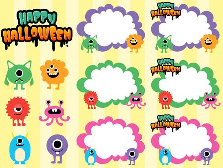 Halloween pop monster