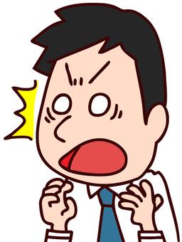 Illustration of a severely surprising man