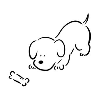 Dog ①