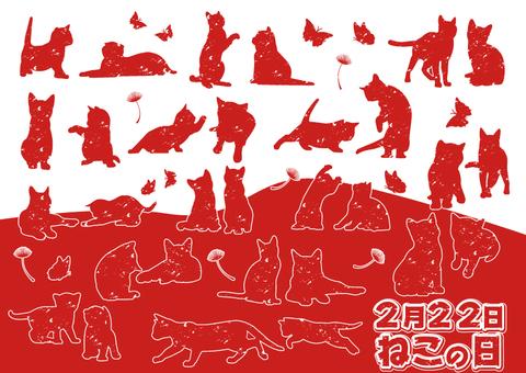 고양이의 실루엣 32