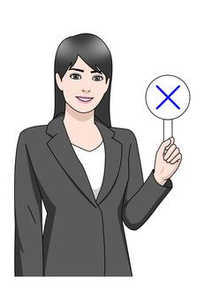 Business suit female x