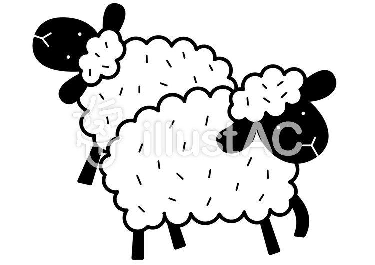 羊2-1cのイラスト