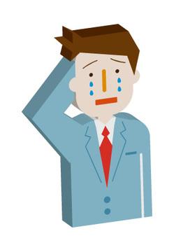Semi-3D salaryman tears
