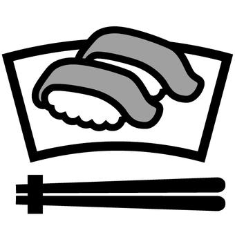 Sushi icon menu Tuna