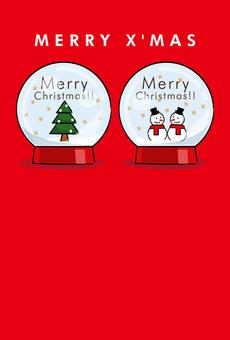 스노우 글로브의 크리스마스 카드 (세로)