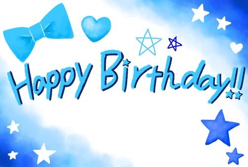 Birthday Card Sky Blue