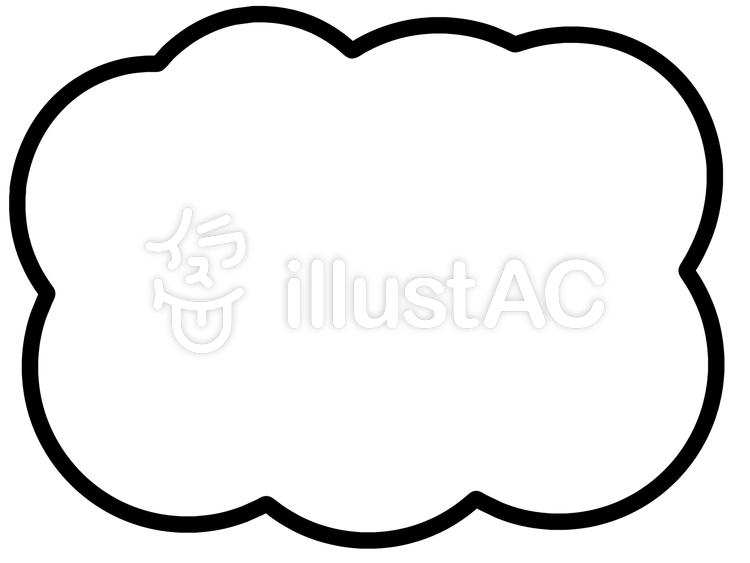 雲形ふきだし(中細)のイラスト