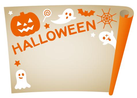 Halloween material (4)