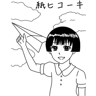 Paper airplane and girl coloring page