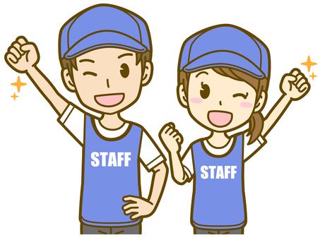 Men and women (staff): A_ spirit 02BS
