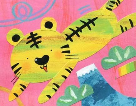 Collage Tiger