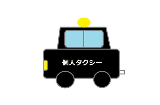 Taxi individual 1