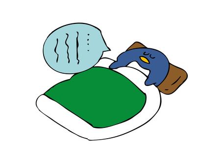 Penguin saying sleep
