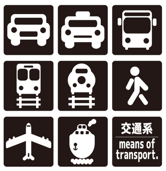 Icon-Transportation-Set 3