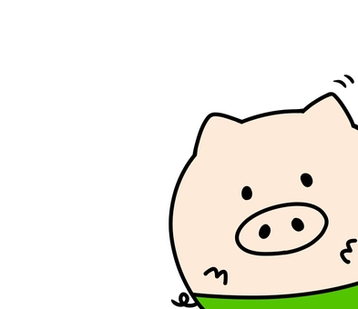 Oink to look into