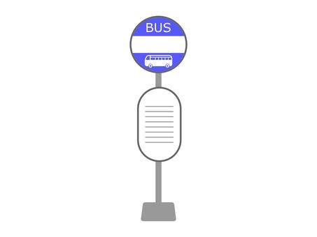 버스 정류장 2