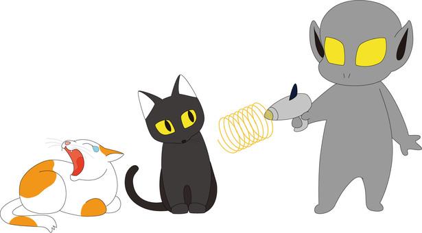 Alien and cat