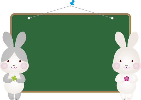 Usagi and blackboard