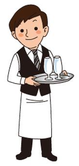 Waiter part 1
