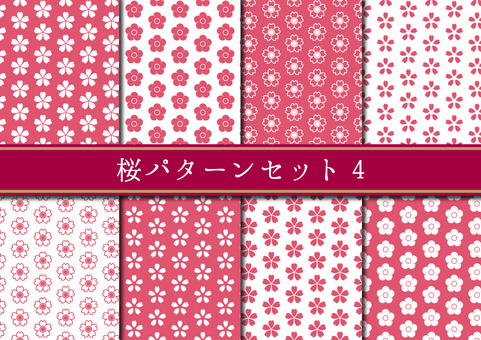 176. Simple, fashionable cute cherry pattern
