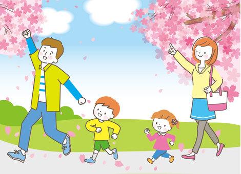 出去好家庭春天