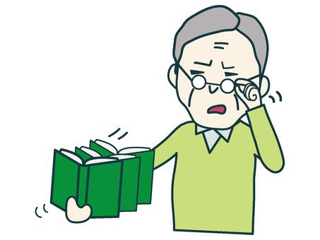 Presbyopia Grandpa