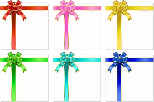 ai 6 color golden edge gift ribbon