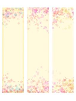 Strip Cherry Blossoms Frame 1