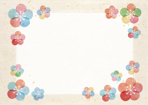 พลัม _ พาสเทล _ กรอบกระดาษญี่ปุ่น