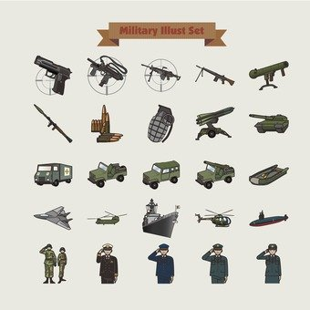 Self Defense Force illustration