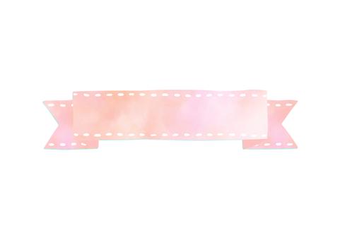 Watercolor ribbon 4