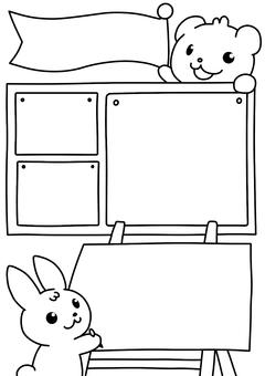 Bear and rabbit bulletin board