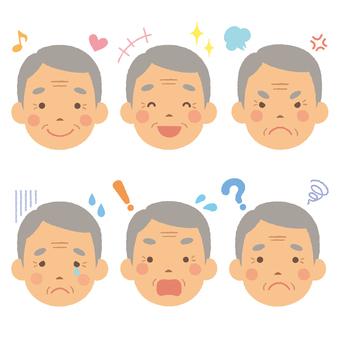 Grandpa illustration illustration
